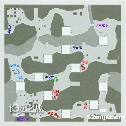 《真三国无双4s》详细流程攻略-攻略官方-我从济南出发的华东五市自助游秘籍图片