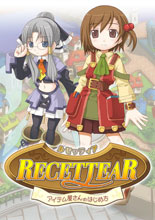 ¶����櫣������ݾ�Ӫ� Recettear: An Item Shops Tale