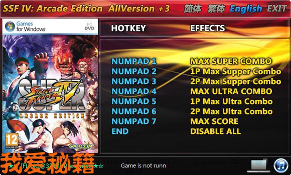 Скачать трейнер Ultra Street Fighter IV: новые особенности, цены и летн