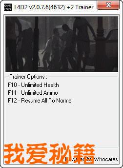 《求生之路2》v2.0.7.6(4632)修改器 + 2