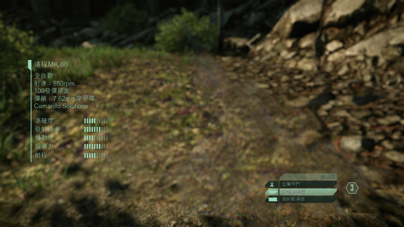 《孤岛危机2》v1.8修改器
