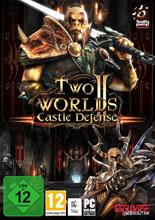 两个世界2:城堡防御