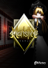 Maristice
