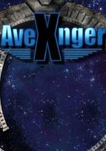 X-复仇者