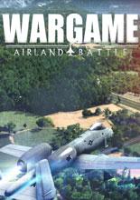 战争游戏:空地一体战