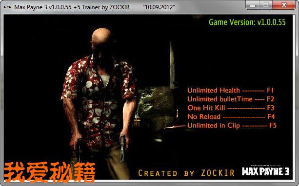 После этого включите игру и используйте версии 1.0.0.55 от ZOCKIR.