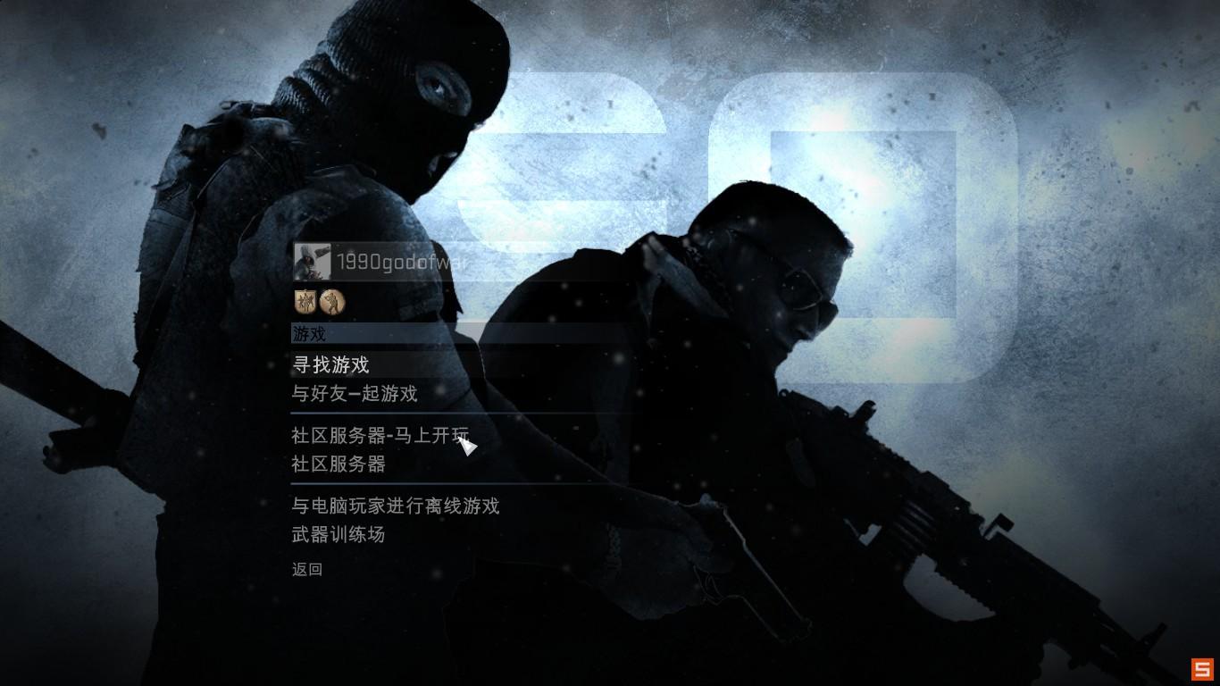 《反恐精英:全球攻势》csgo设置大师v1.0.0.41