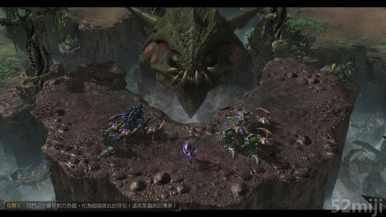 《星际争霸2:虫群之心》战役图文攻略