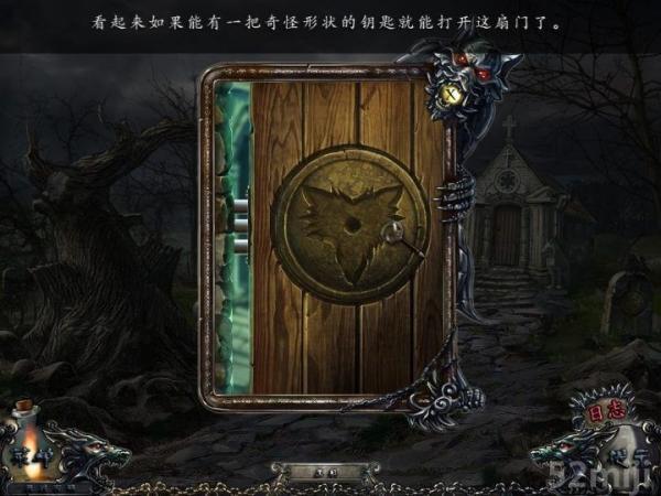 家庭影��k�9�b9��9f_狼影迷踪2:家庭的诅咒 wolf mysteries 2: bane of the family