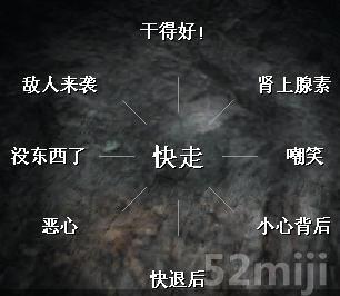 《求生之路2》全能辅助脚本v1.0:L4D2script