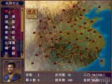 三国群英传2截图壁纸第2张640x480 84 KB