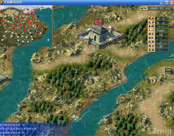 在《三国群英传4》中,大地图以模拟实景壮丽完美地