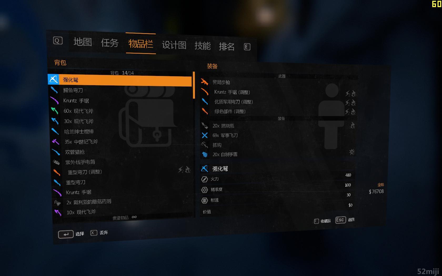 直接将存档解压,profile文件夹放到游戏主目录下即可游玩.