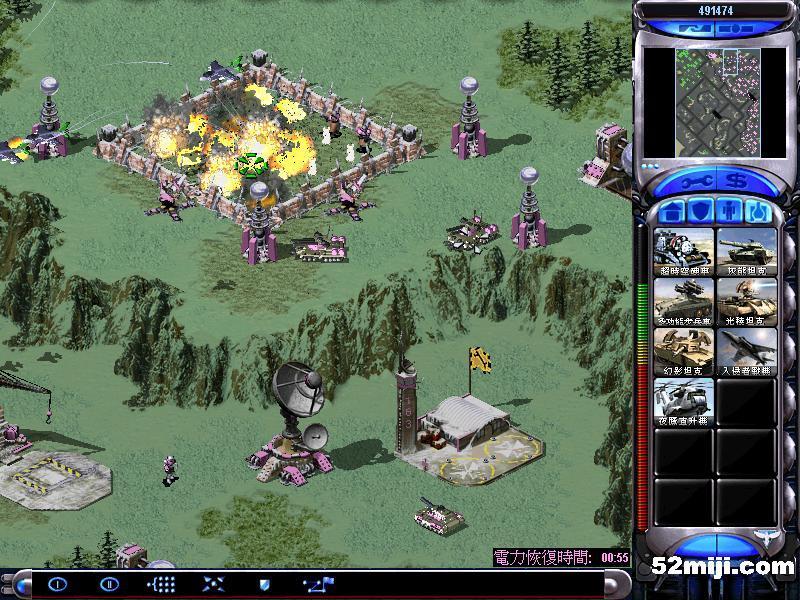 任务目标一:摧毁敌军铁幕装置.