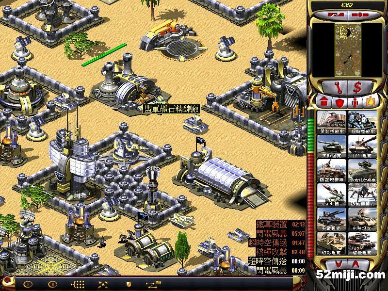 超时空传送光棱坦克,罩铁幕,摧毁敌人建造场,核电站(9-11)