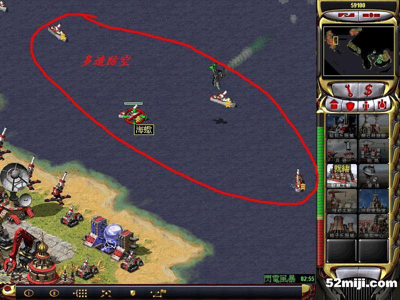 多造海蝎以防敌人飞兵和黑鹰的袭扰 工程师占个敌矿厂后马上造个重工