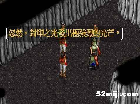 《金庸群侠传:笑梦玩法》全攻略-官方秘籍-我大班亲子接球抛游戏游记图片