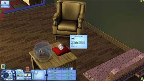 《模拟人生3》女恐怖攻略多图逃脱密室(黑妹)关卡养成11分子10攻略图片