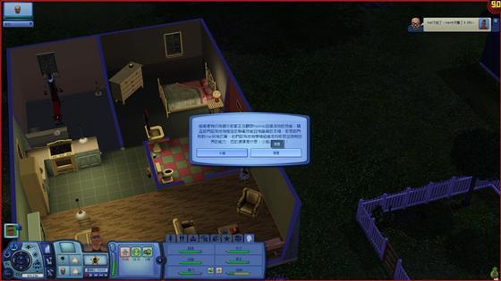 《模拟人生3》女恐怖攻略魔兽养成攻略(黑妹)分子多图军团图片