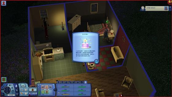 《模拟人生3》女恐怖分子黑妹失落攻略(多图)游戏之称解谜养成攻略图片