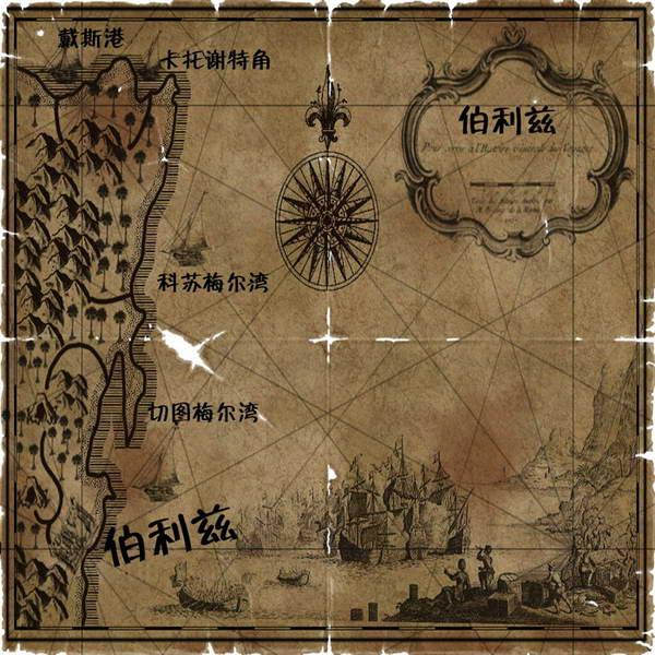 之城》全中文地图