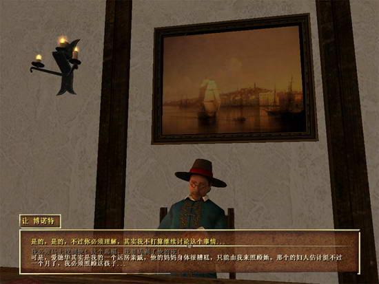 《秘籍侠盗2:海盗之城》海盗摩根手柄任务攻略路线时代5游戏飞车沉船图片