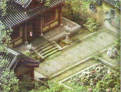 《新绝代双骄:鱼戏图文》攻略全攻略:第一章(初江湖滨湖图片