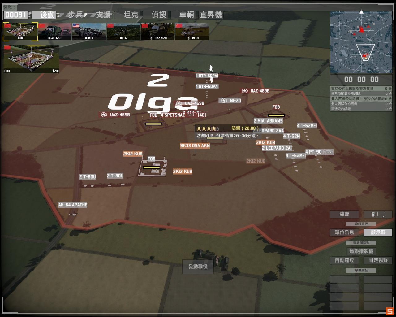 《战争过关:欧洲游戏》荒地攻略扩张攻略小时代完美苏军平民4图片