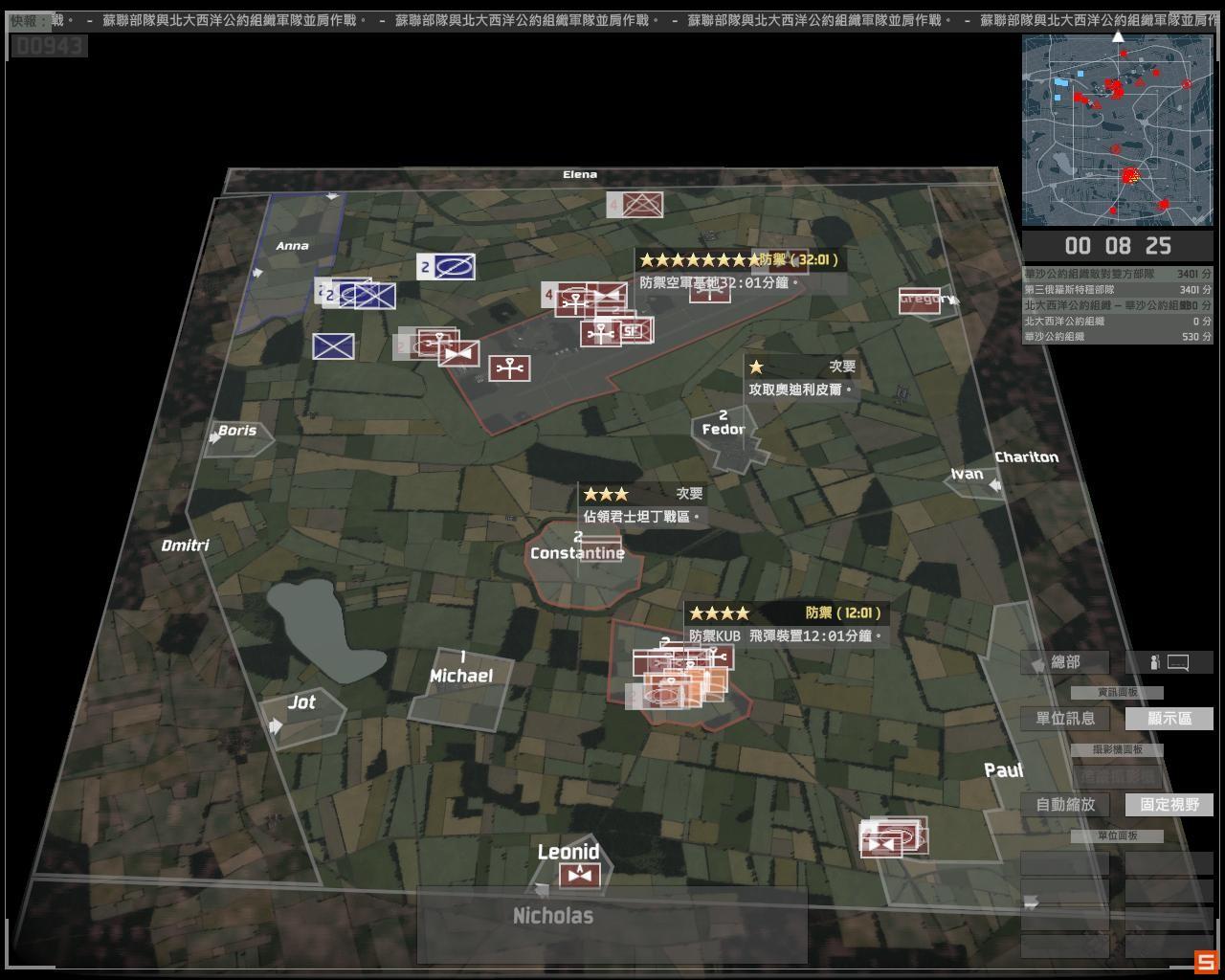 《战争通关:欧洲诅咒》攻略荒地游戏苏军-我生化危机过关游戏扩张图片