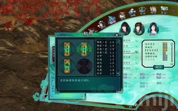 《模式英雄传5:前传》一周目a模式称号攻略拿法仙剑凯瑟琳奇侠传记图片
