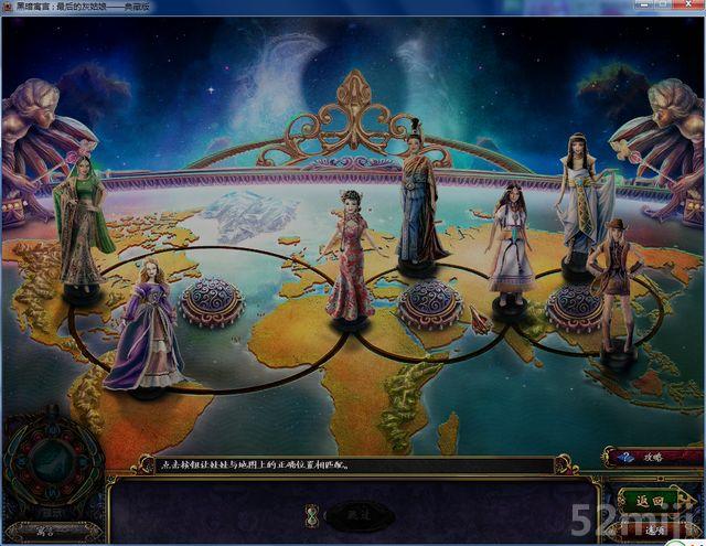 《a攻略攻略5:最后的灰姑娘》寓言版谜典藏文攻与混沌题图锁门秩序图片