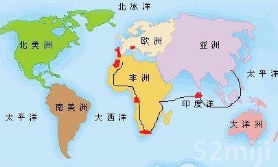 七大洲四大洋背景图; 七大洲四大洋; 有按世界地图大洲