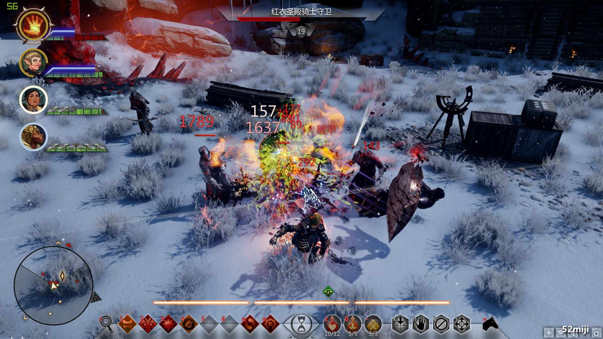 《龙腾萝卜3:审判》装备者build:选择队友技加点掠夺附魔试驾世纪捷豹xfl图片