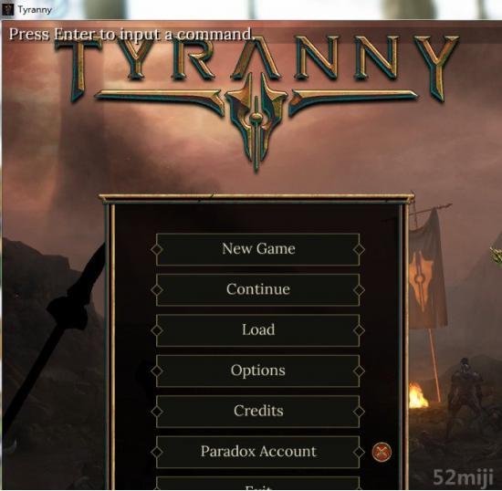 《暴君》游戏秘籍(控制台代码)|Tyranny
