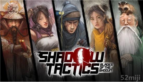 《影子战术:将军之刃》游戏秘籍(更换角色)|Shadow Tactics: Blades of the Shogun