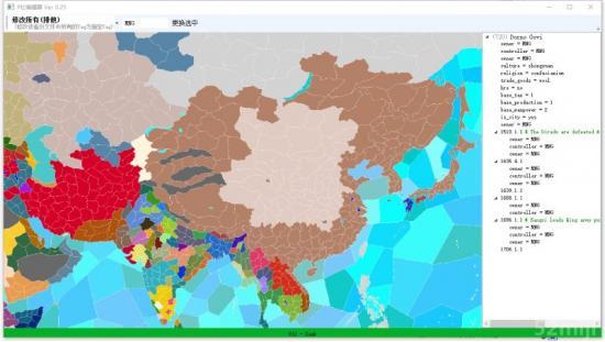 《钢铁雄心4》P社游戏编辑器 v0.27
